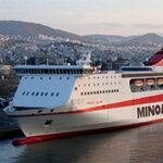 ancone-ferry-x250